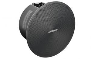 Thiết kế đẹp nhất Bose DM2C